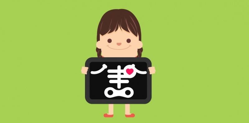 Met uw kind naar radiologie
